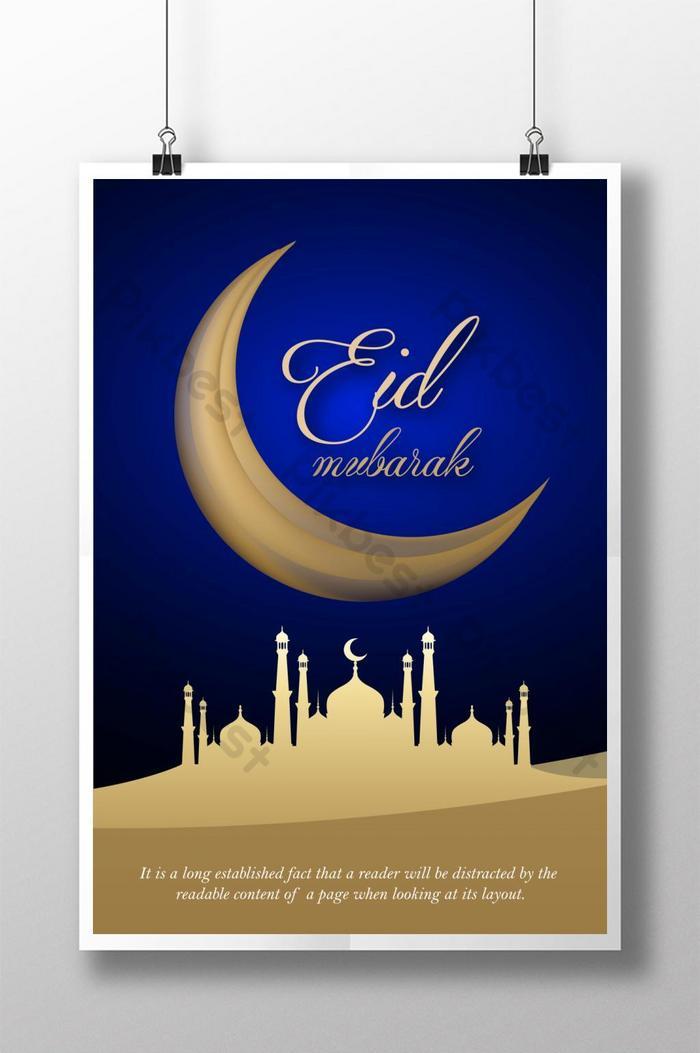 eid al fitr eid mubarak poster đạo hồi