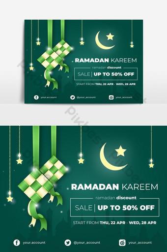desain spanduk promosi ramadan kareem 1 Elemen Grafis Templat AI