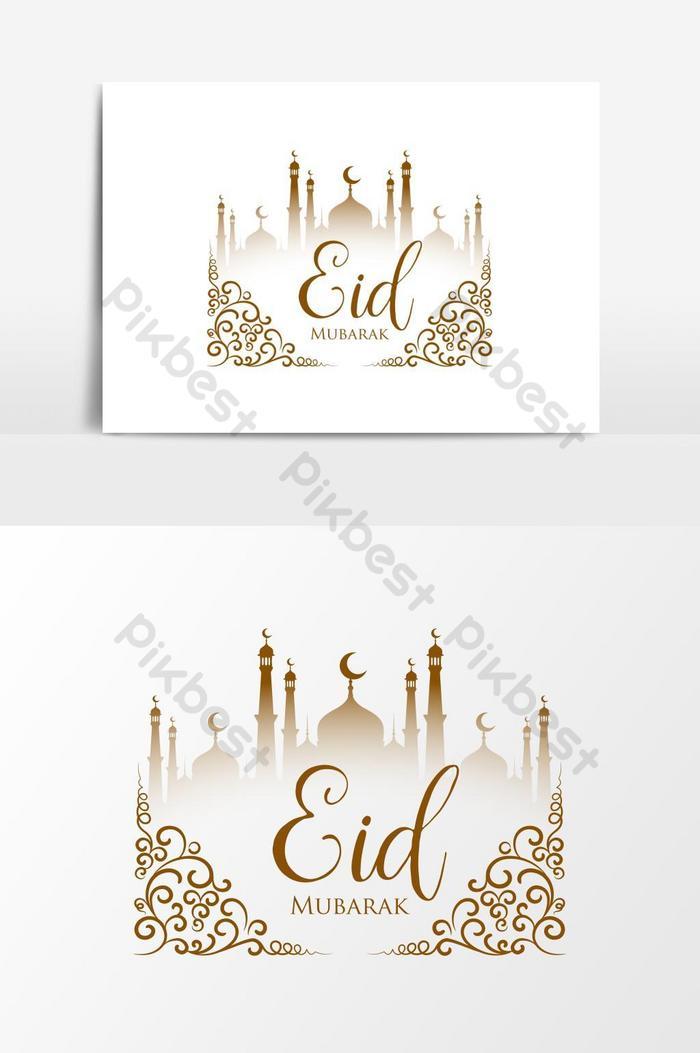 eid al fitr eid mubarak islamic vector element