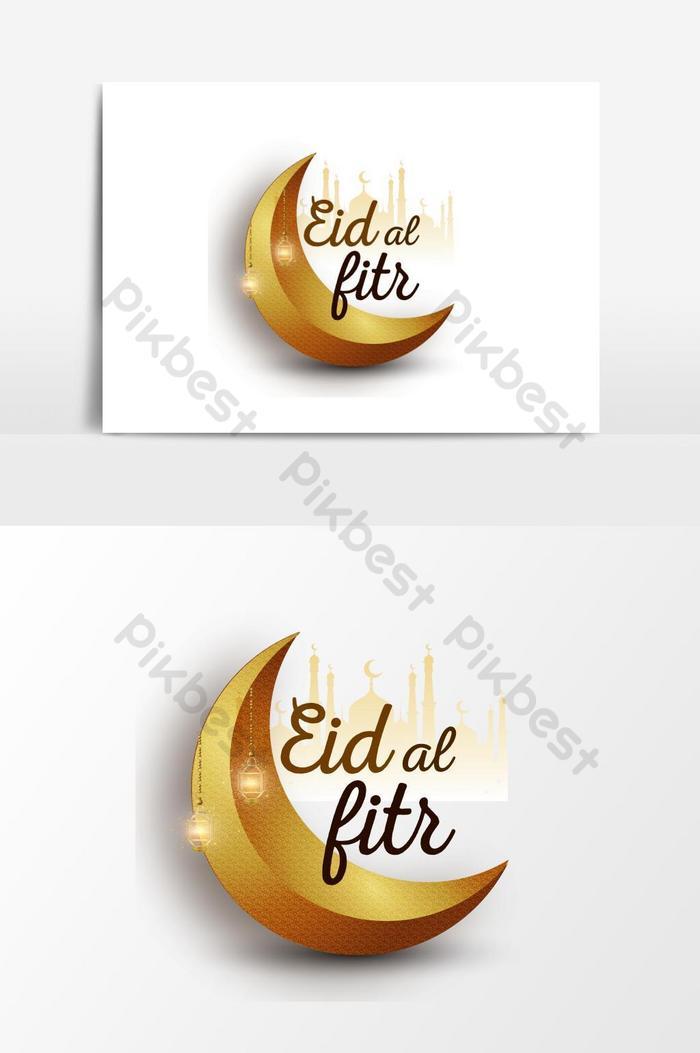 開齋節開齋節穆巴拉克伊斯蘭矢量元素