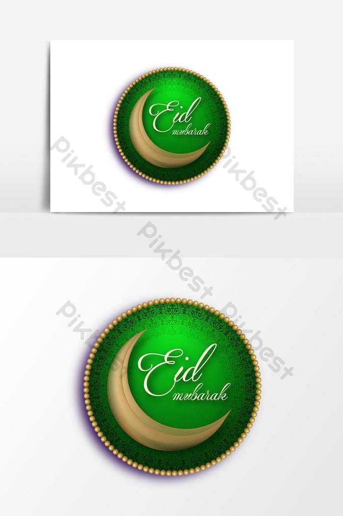 eid al fitr eid mubarak islamic vector element
