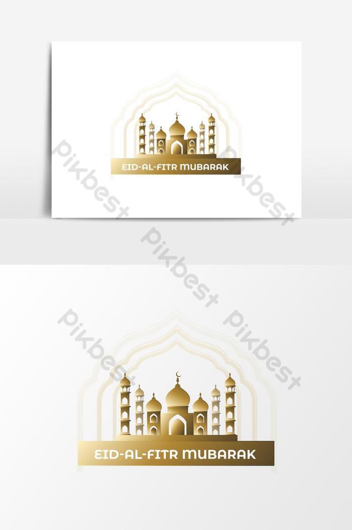 elemen vektor islamic idul fitri idul fitri