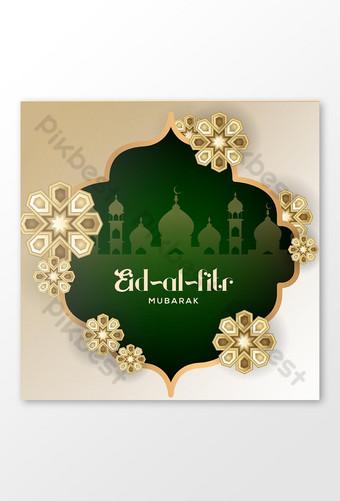 عيد الفطر عيد مبارك منشور إسلامي على وسائل التواصل الاجتماعي قالب EPS