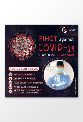Walcz z COVID 19 w mediach społecznościowych Szablon PSD