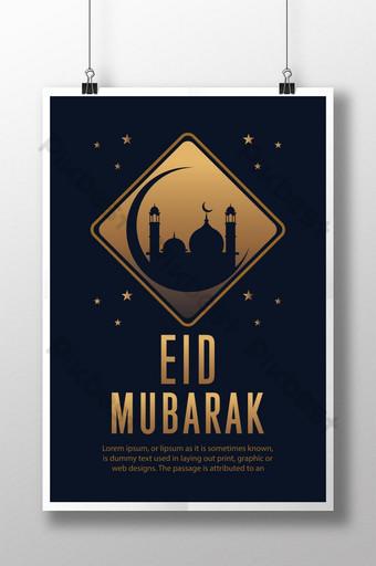 diseño de cartel de eid mubarak de estilo dorado Modelo AI