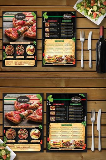 Modèle de Flyer de livre de menu de nourriture de style vintage Modèle PSD