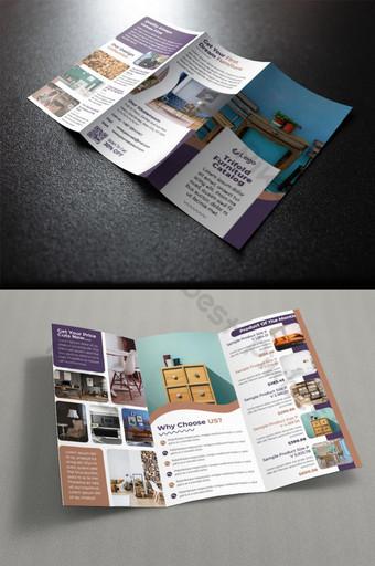 Modèle de conception de brochure à trois volets pour magasin de meubles immobiliers Modèle AI