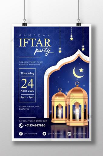 Счастливый Рамадан Карим Приглашение на ифтар Плакат шаблон AI
