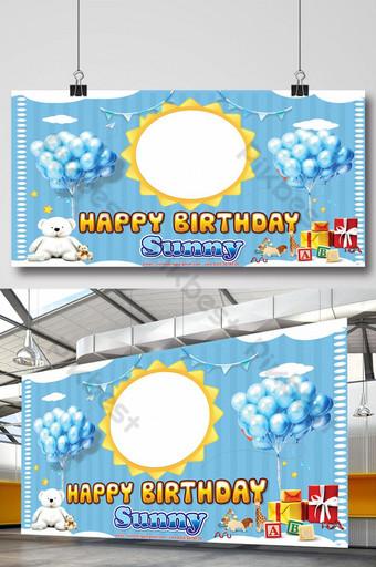 feliz aniversário bebê beleza festa pôster flyer Modelo CDR