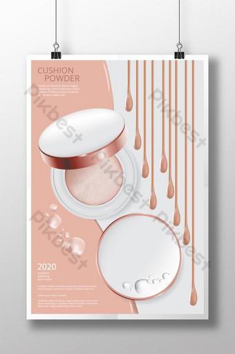 Ilustración de vector de plantilla de cartel de cojín de polvo de maquillaje Modelo AI