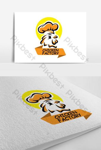 restaurante comida pollo fábrica logo Modelo EPS