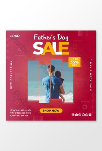 venta del día del padre plantilla de banner de publicación de redes sociales maqueta de psd v2 Modelo PSD