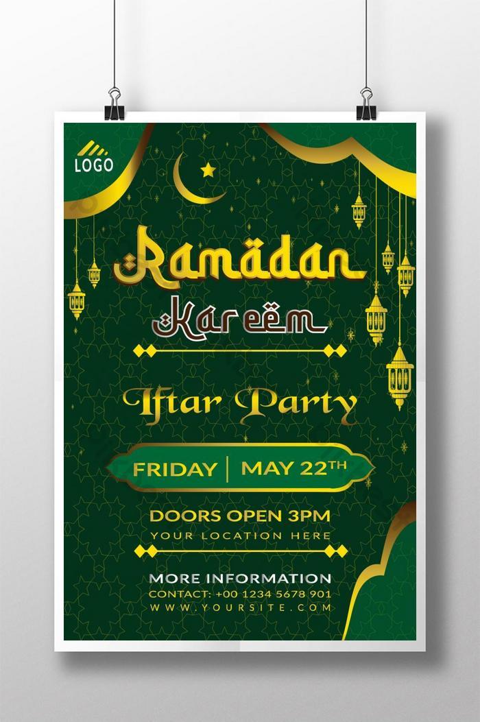 template desain poster pesta buka puasa ramadhan berwarna emas keemasan
