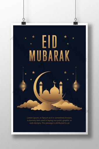 desain poster Idul Fitri emas bergaya Templat AI