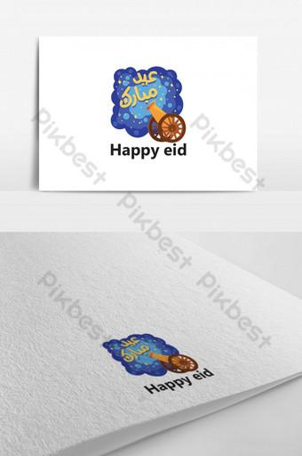 شعار عيد الفطر لشركة قالب PSD