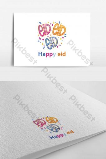 ملصق عيد الفطر لرغباتكم قالب PSD
