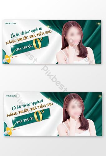 뷰티 화장품 스파 커버 페이스 북 포스터 디자인 템플릿 PSD