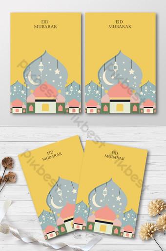 undangan gaya idul fitri kartu mubarak Templat AI