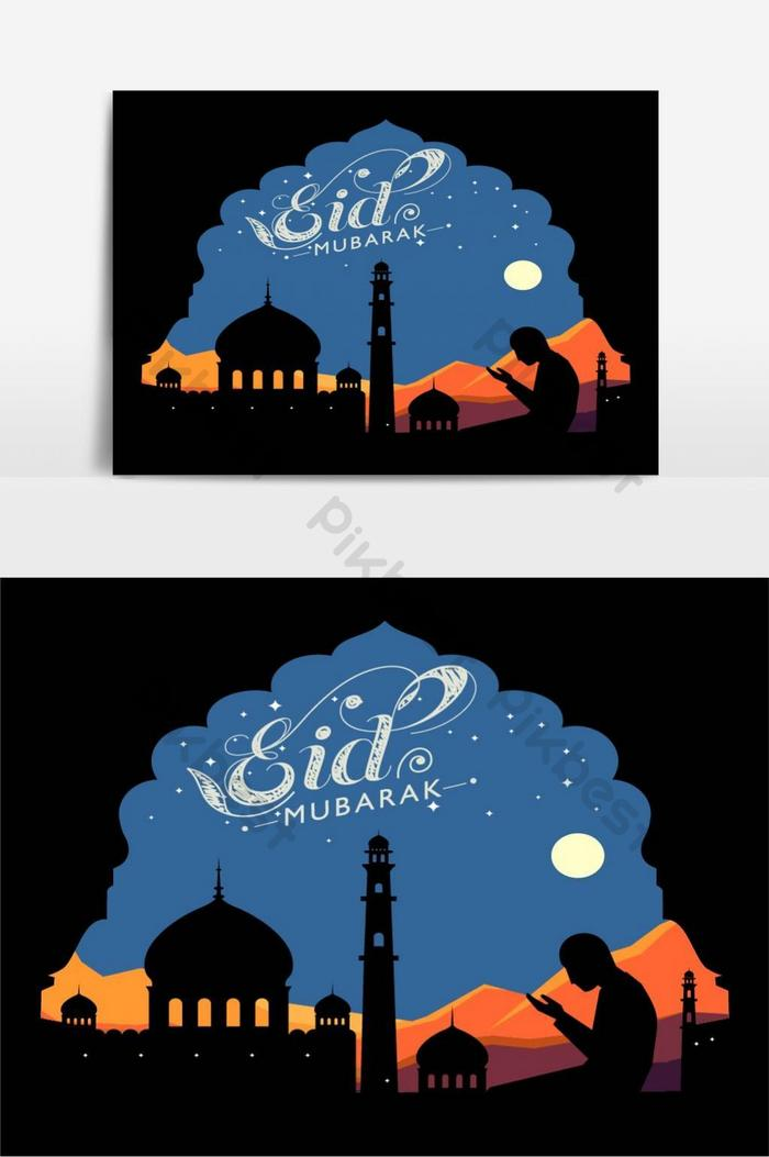 Happy Eid Mubarak Background Png Images Psd Free Download Pikbest