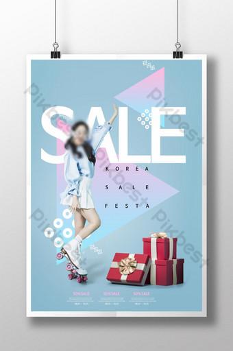 nuevo estilo venta compras corea chica cartel plantilla psd Modelo PSD