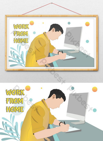 Simple Work From Home Flat Illustration Template AI