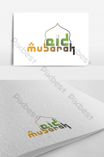 logo de regalo eid mubarak para una empresa Modelo PSD