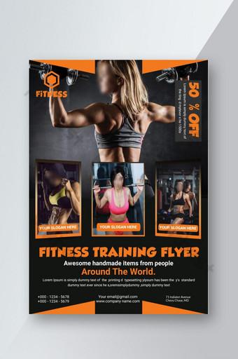 Modèle de conception de flyer professionnel fitness et gym Modèle PSD