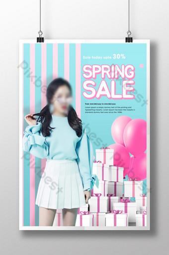 feliz compras plantilla de cartel de estilo de corea psd Modelo PSD