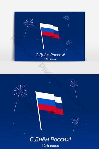 12 июня концепция дня россии с российским флагом Графические элементы шаблон EPS
