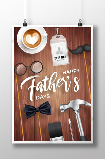 父親節與木背景問候海報設計 模板 EPS