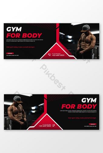 Salle de gym centre de remise en forme médias sociaux instagram post page de couverture facebook chronologie bannière publicitaire web Modèle EPS