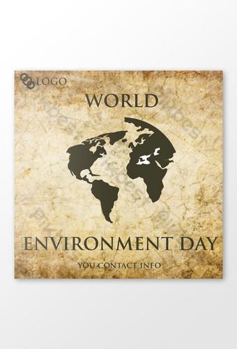 세련된 세계 환경의 날 Facebook Post 템플릿 PSD