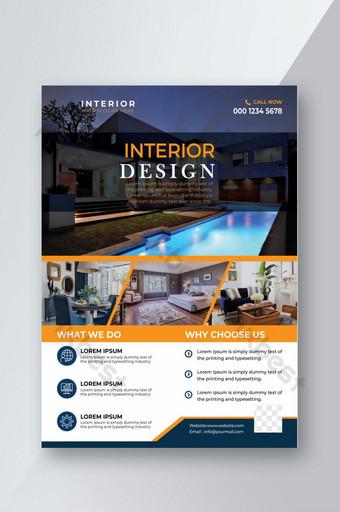 Modèle de Flyer de design d'intérieur d'entreprise Modèle EPS