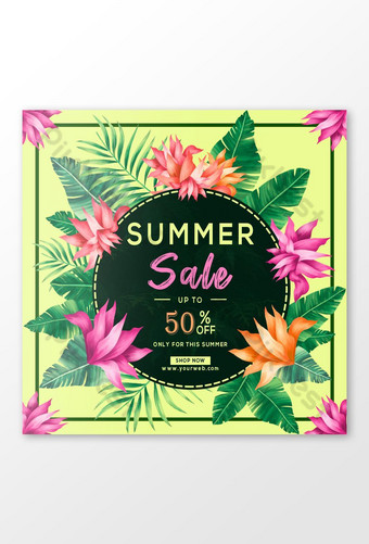 Facebook Summer Sell Post Ad Banner Template Layout Template PSD