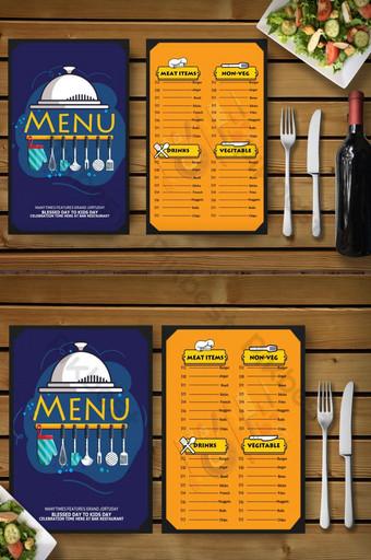 Modèles de menus pour le dîner au restaurant Modèle PSD