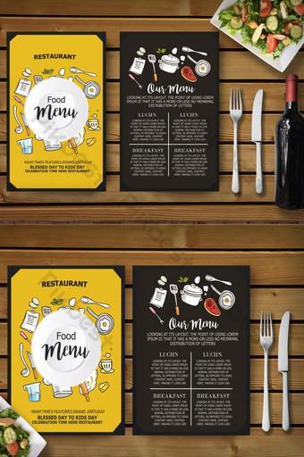 Modèles de menus de dîner noir et jaune Modèle PSD