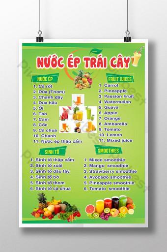 Menu de jus de fruits simple fond vert Modèle CDR