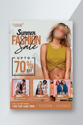 Flyer de vente de mode d'été Modèle PSD