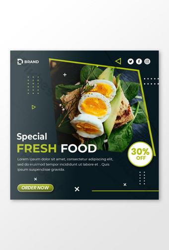 diseño de plantilla cuadrada de publicación de redes sociales de comida y restaurante psd premium Modelo PSD