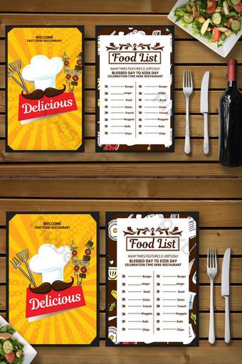 การออกแบบเมนูอาหารจานด่วนที่สร้างสรรค์ แบบ PSD