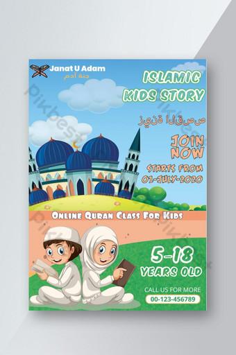 Templat Flyer Pendidikan Islami Templat PSD