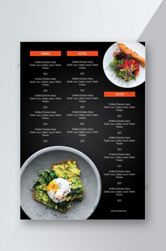 plantilla de menú de comida de restaurante multiusos Modelo EPS