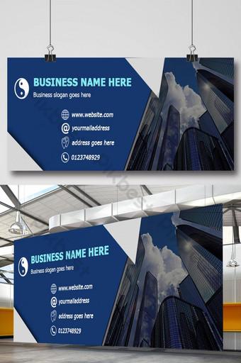 gambar poster sampul facebook bergaya Templat PSD