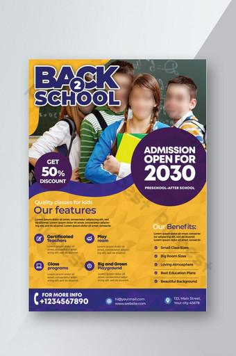 pamflet penerimaan kembali ke sekolah Templat PSD