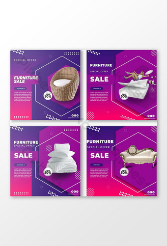 Furniture Sale Social Media Banner template | PSD Free Download - Pikbest Template PSD