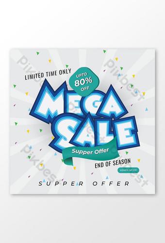 Mega Sale Text Effect Banner Design Template AI