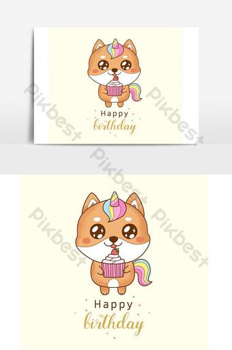 Licorne mignonne de shiba inu tenant un petit gâteau pour le dessin animé de chien de joyeux anniversaire dessiné à la main Éléments graphiques Modèle AI