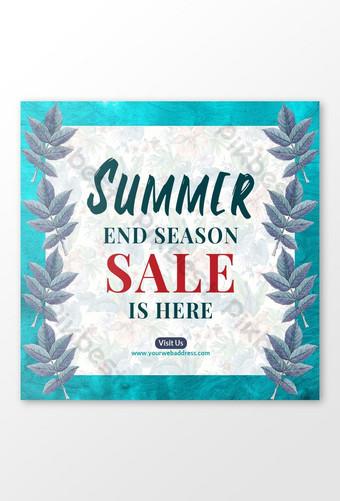 Summer End Season Sale Social Media Post Banner Template PSD