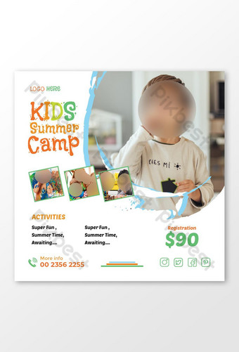 الفيسبوك بوست راية أطفال المخيم الصيفي قالب PSD