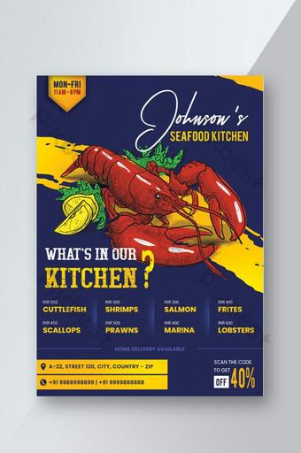 Sea Food Flyer Template PSD